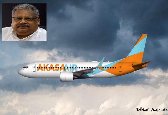 Akasa Airlines-Rakesh Jhunjhunwala-Bihar Aaptak